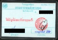 thai driver's licence